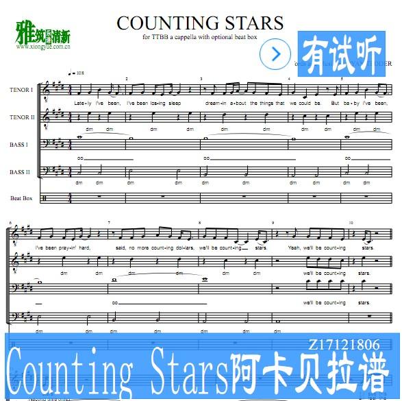 g Stars阿卡贝拉谱 四声部混声合唱谱