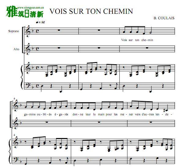 雅筑清新乐谱 放牛班的春天女声二声部合唱钢琴伴奏谱 Vois sur ton