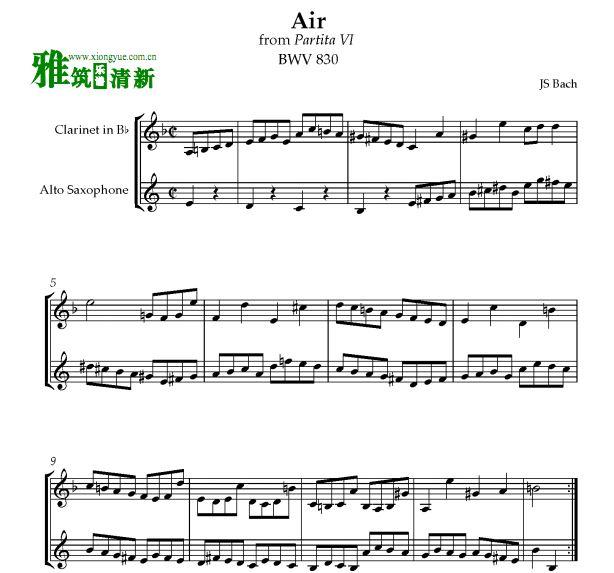 Air萨克斯黑管二重奏谱