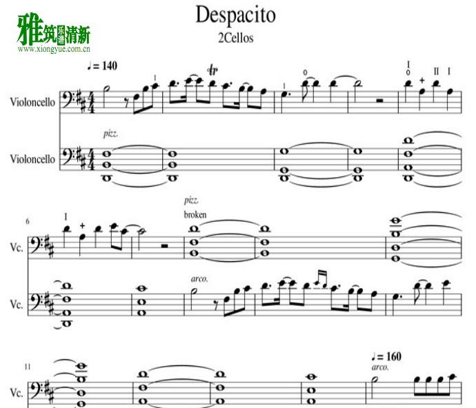 despacito单簧谱子