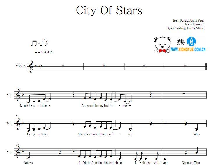 爱乐之城 City of stars小提琴谱