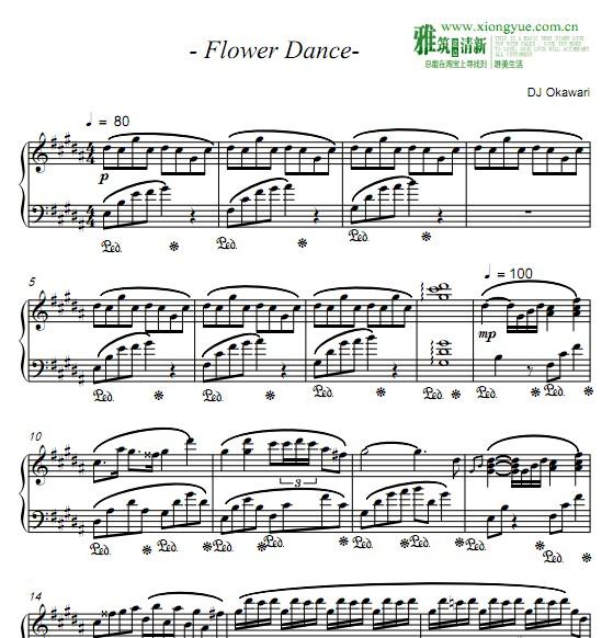 flower dance花之舞钢琴谱 - 找教案