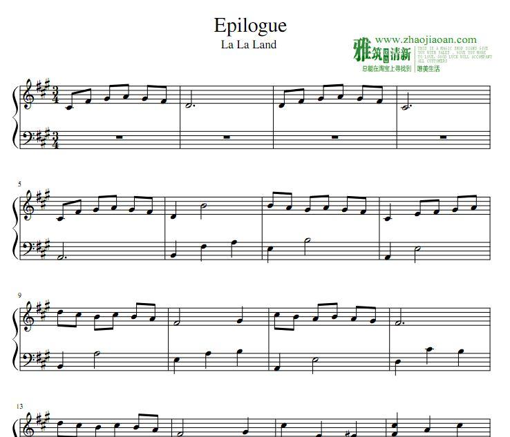 爱乐之城 Epilogue钢琴独奏谱