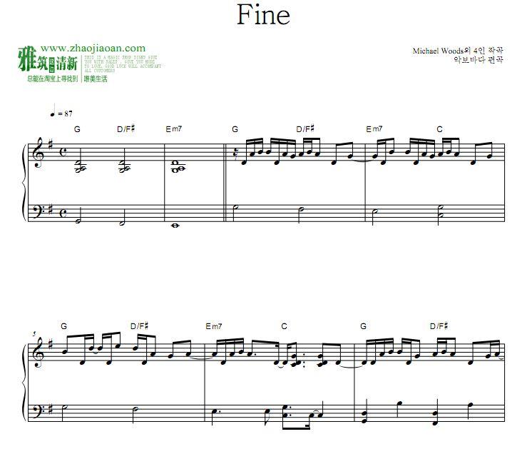 少女时代 金泰妍 fine钢琴谱