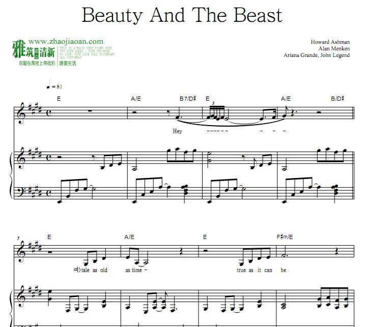 美女与野兽主题曲 Beauty And The Beast钢琴弹唱谱