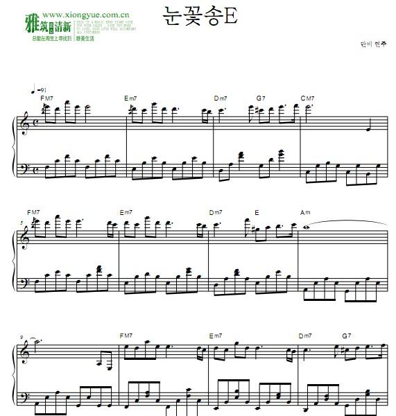 雪花颂E钢琴谱