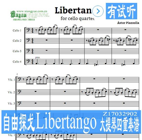 乐谱 弦乐四重奏           获取完整版乐谱1     点击试听演奏效果