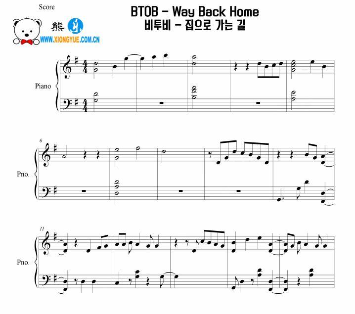 y Back Home 回家的路钢琴谱