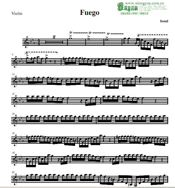 fuego小提琴谱