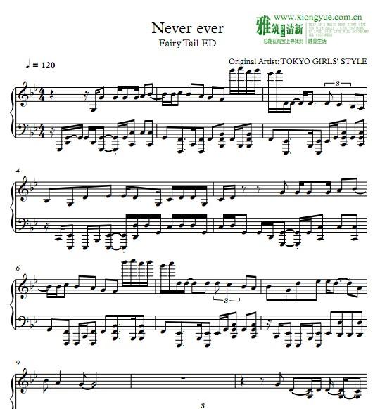 Never ever Fairy Tail ED Original Artist:TOKYO GIRLS STYLE 琴譜 Sheet Music 欧美流行音乐乐谱、华语流行音乐乐谱、日本动漫音乐乐谱 楽譜 五线谱 钢琴谱 PDF格式 共页 高清晰版 可打印