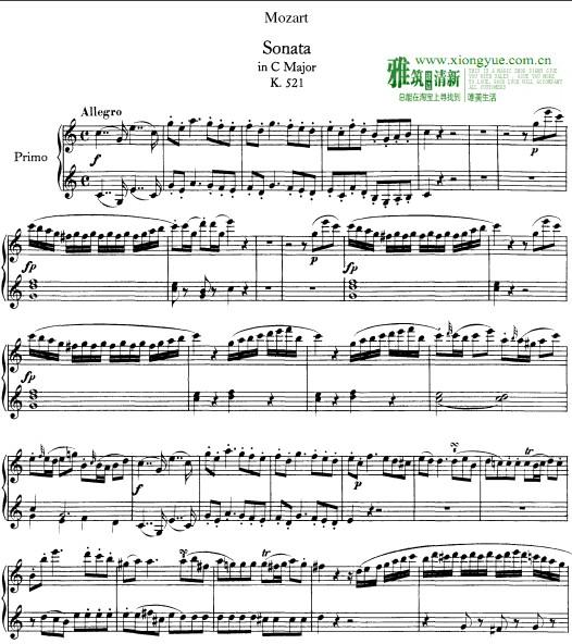 C大调双钢琴奏鸣曲第一乐章 莫扎特【奥地利】 Sonata in C major for piano 4 hands, K521-I Allegro Wolfgang Amadeus Mozart【Austria】 琴譜 Sheet Music 西方古典音乐乐谱 楽譜 五线谱 钢琴谱 PDF格式 清晰版 可打印