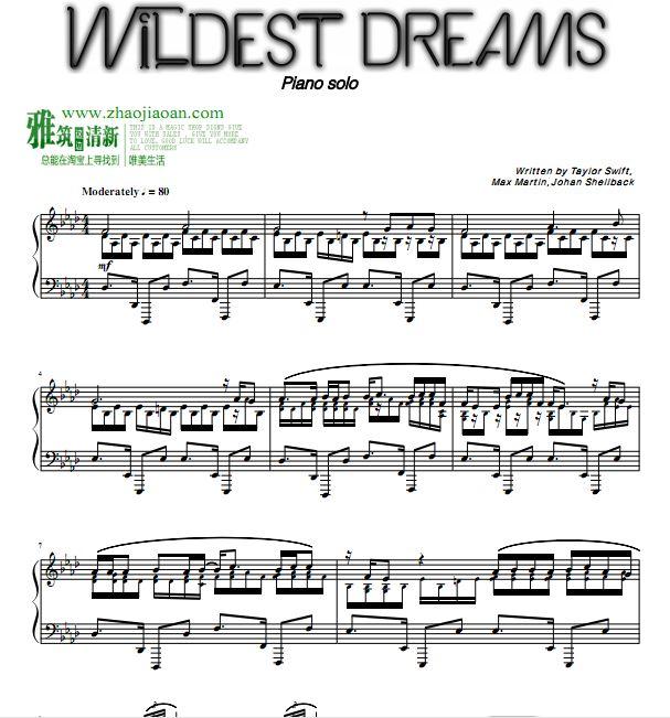 Wildest Dreams钢琴谱 难版