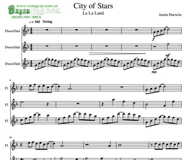爱乐之城 City of Stars长笛合奏谱