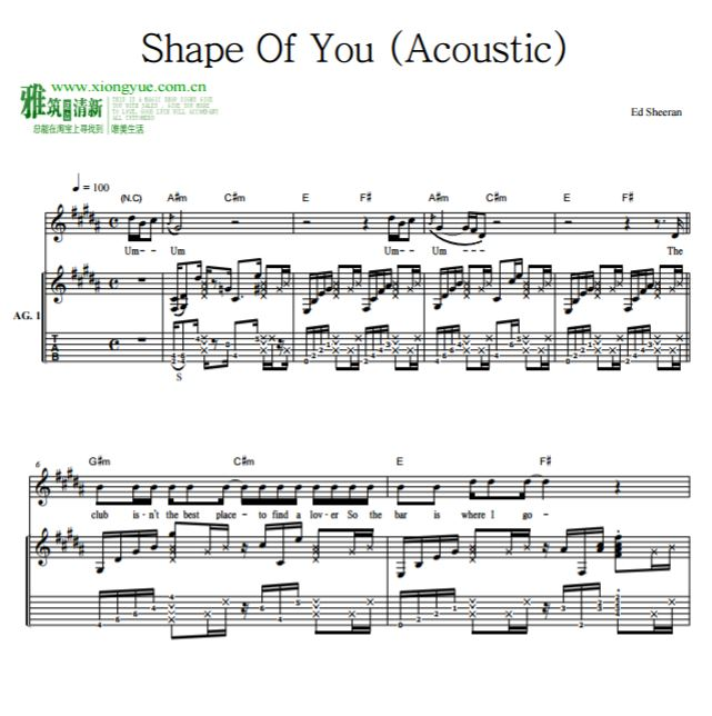 Ed Sheeran - Shape Of You吉他谱 (Acoustic)
