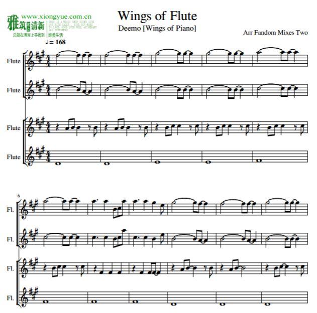 wings of piano 琴之翼长笛四重奏谱