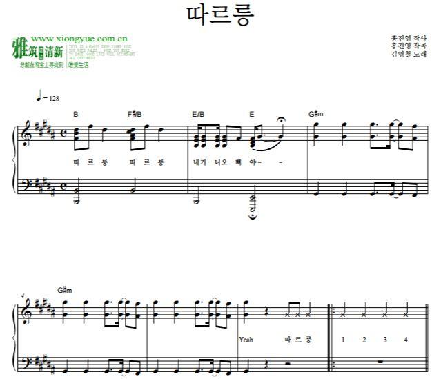 ng Ring钢琴谱 独奏版