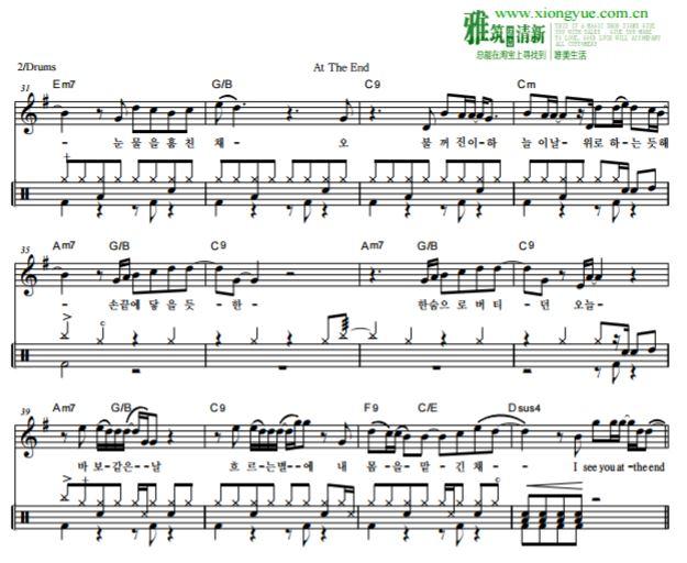 架子鼓谱简谱-韩国流行音乐爵士鼓谱   楽谱   五线谱   钢琴谱   PDF格式   高清晰版