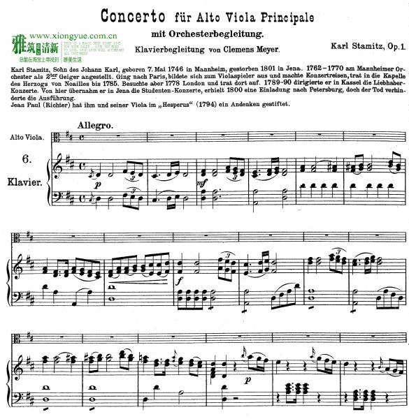 乐谱 弦乐四重奏          斯塔米茨(stamitz) 《d大调中提琴协奏曲》