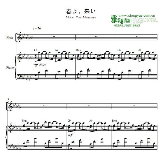 长笛谱 附钢琴伴奏谱