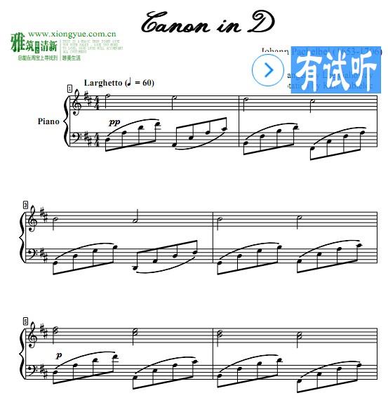 lee galloway版 卡农钢琴谱