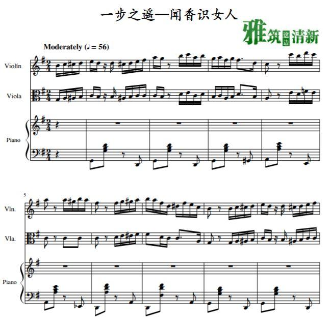 小提琴 中提琴 乐谱