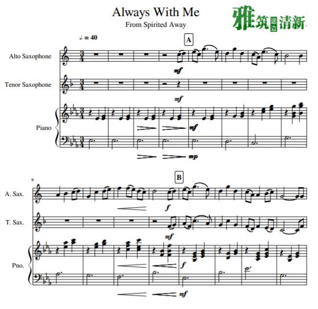 With Me萨克斯钢琴三重奏总谱 分谱
