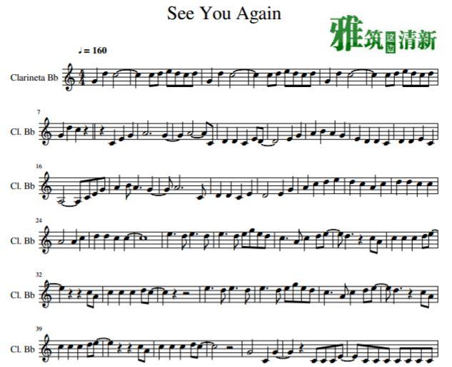 千本樱单簧管歌谱-黑管 乐谱