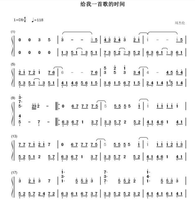 山妖的曲谱_秦腔困山曲谱