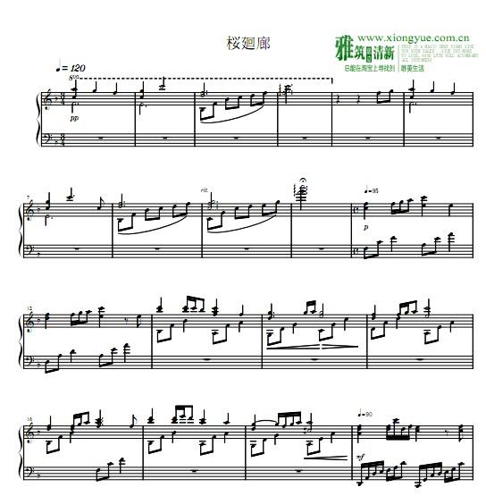 桜廻廊钢琴谱