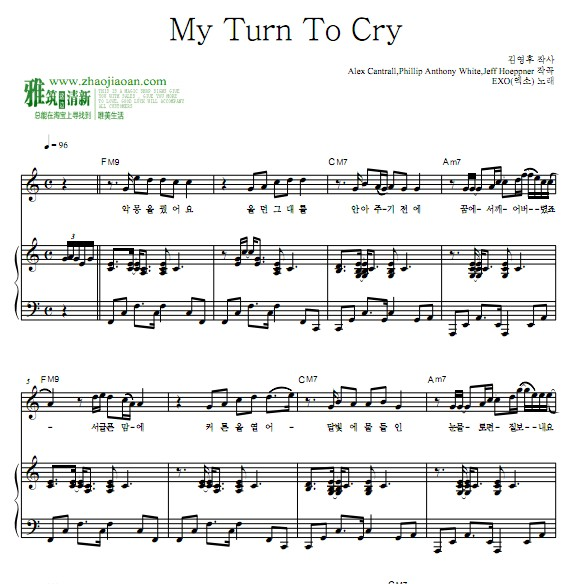 y turn to cry钢琴谱