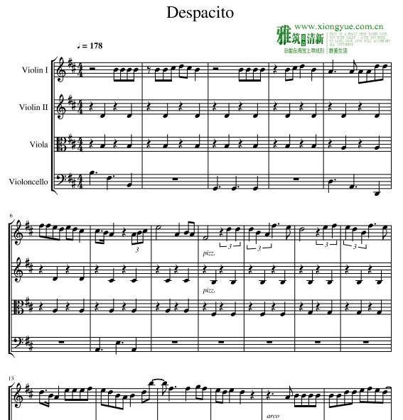 spacito弦乐四重奏谱