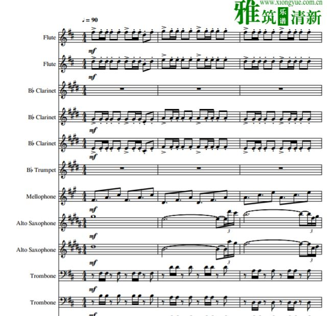 Despacito铜管木管合奏谱 长笛单簧管小号萨克斯圆号长号大号重奏谱