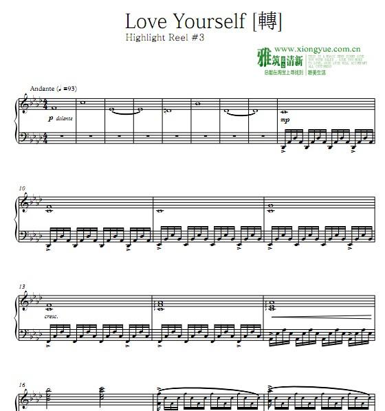 bts 防弹少年团 – love yourself 钢琴谱 highlight