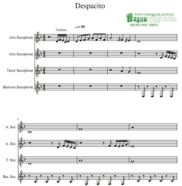 DESPACITO萨克斯四重奏谱