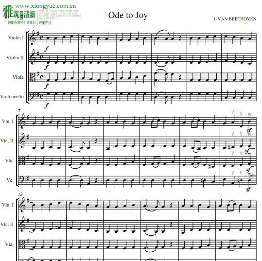 欢乐颂弦乐四重奏谱