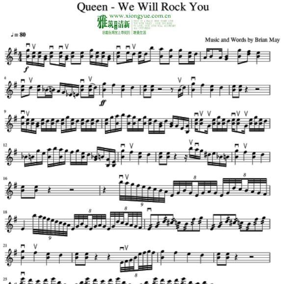 rock you 喷笔谱子