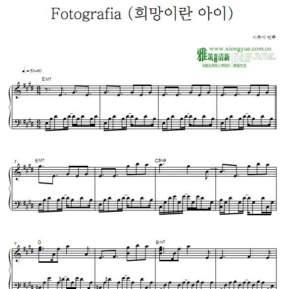 yiruma 李闰珉 fotografia钢琴谱