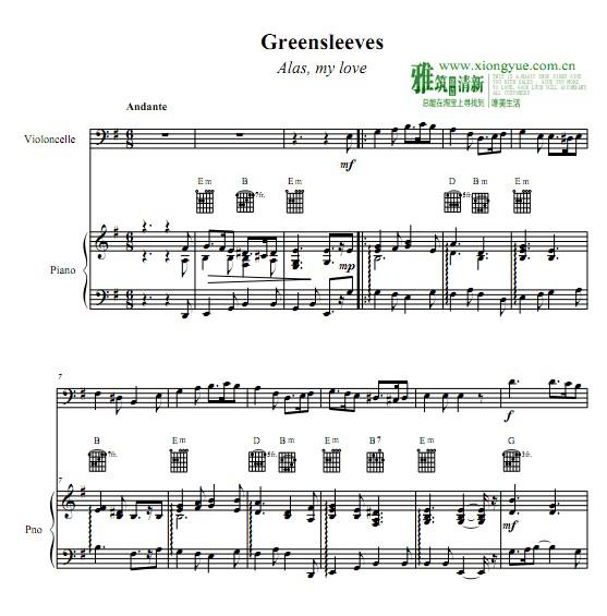 绿袖子大提琴钢琴伴奏谱   钢琴伴奏音频