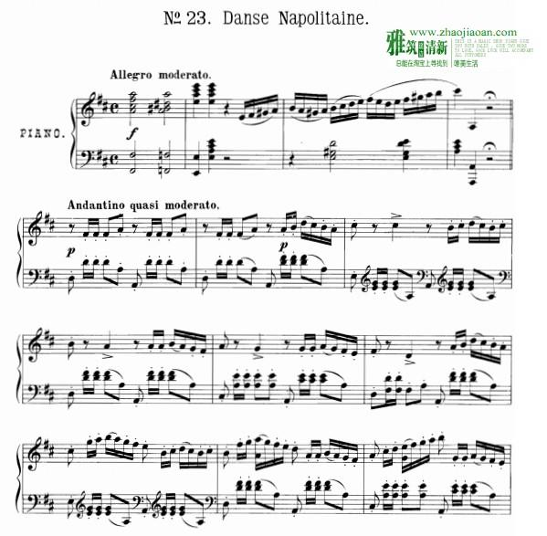 柴可夫斯基 天鹅湖 拿坡里舞曲钢琴谱