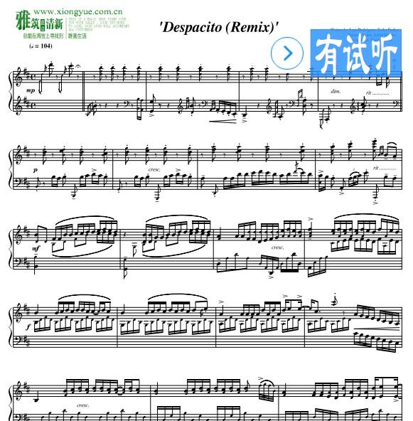 despacito 钢琴谱 好听的remix版图片