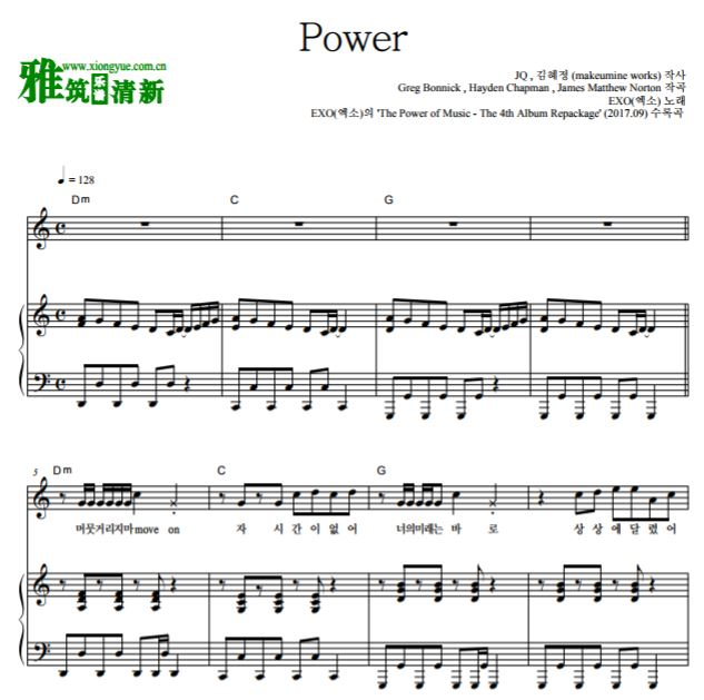 EXO Power超音力钢琴谱 弹唱原版谱