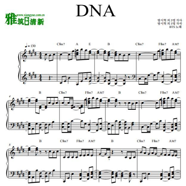 BTS防弹少年团 DNA钢琴谱