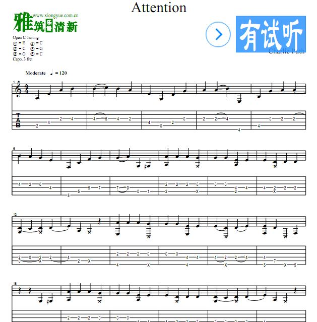 查理普斯 Attention 吉他谱