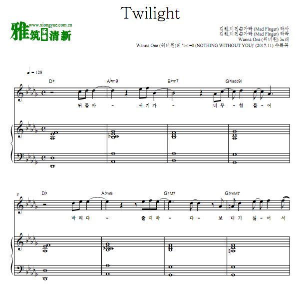 Wanna One Twilight 钢琴谱 原版弹唱谱
