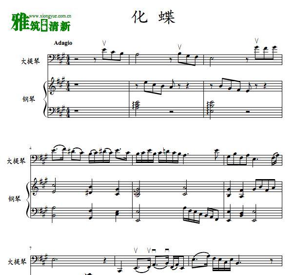 梁祝- 化蝶长笛小提琴大提琴合奏谱图片