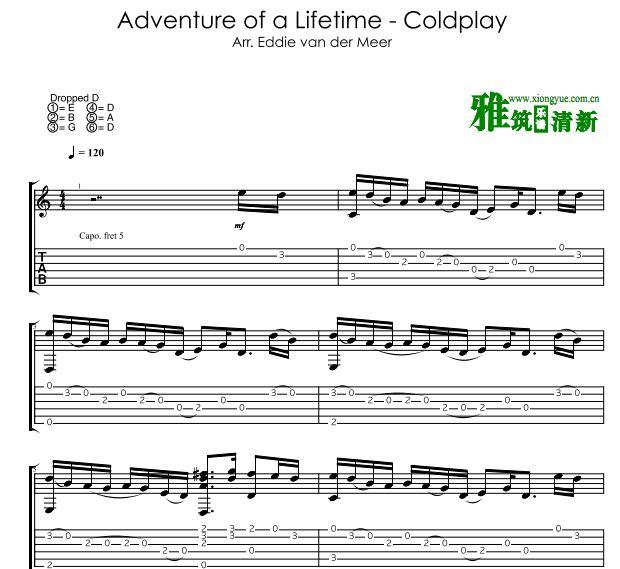 eddie版 adventure of a lifetime指弹吉他谱 coldplay