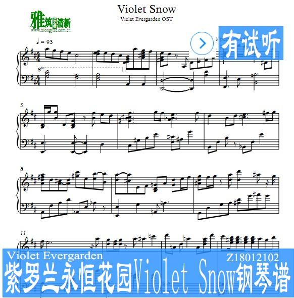 紫罗兰永恒花园Violet Snow钢琴谱
