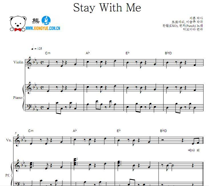 鬼怪stay with me小提琴钢琴二重奏谱