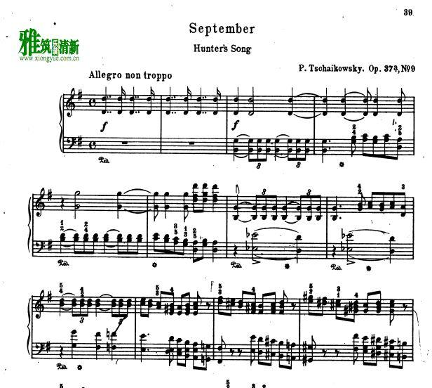 柴可夫斯基 九月钢琴谱
