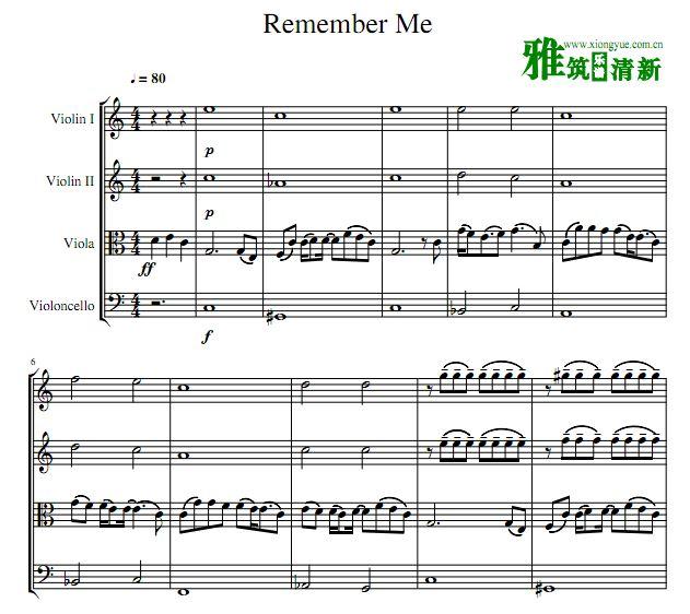 coco寻梦环游记主题曲 remember me弦乐四重奏谱